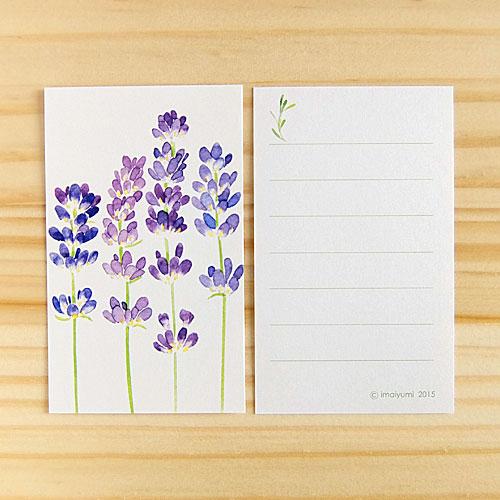 mini_lavender1